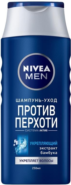 "Шампунь ""Укрепляющий"" против перхоти для мужчин - Nivea For Men Anti-Dandruff Power Shampoo"