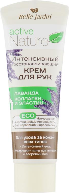 Интенсивный восстанавливающий крем для рук с лавандой, коллагеном и эластином - Belle Jardin Intensive Hand Cream
