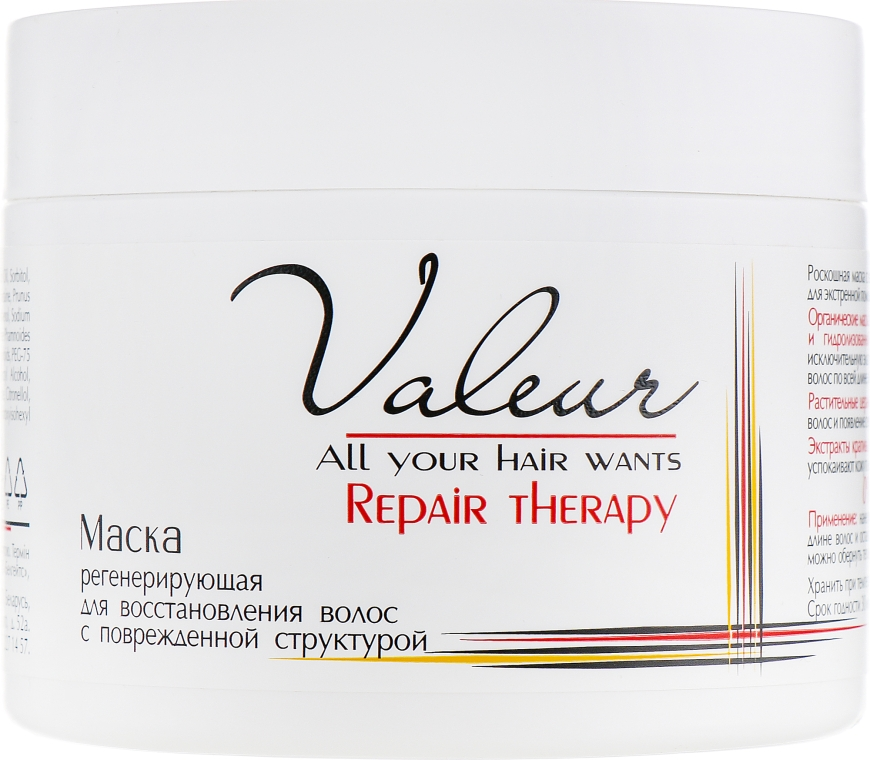Маска регенерирующая для восстановления волос с поврежденной структурой - Liv Delano Valeur