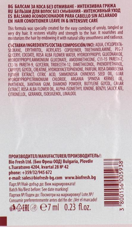 Кондиционер для волос - BioFresh Diamond Rose Hair Conditioner (пробник) — фото N2