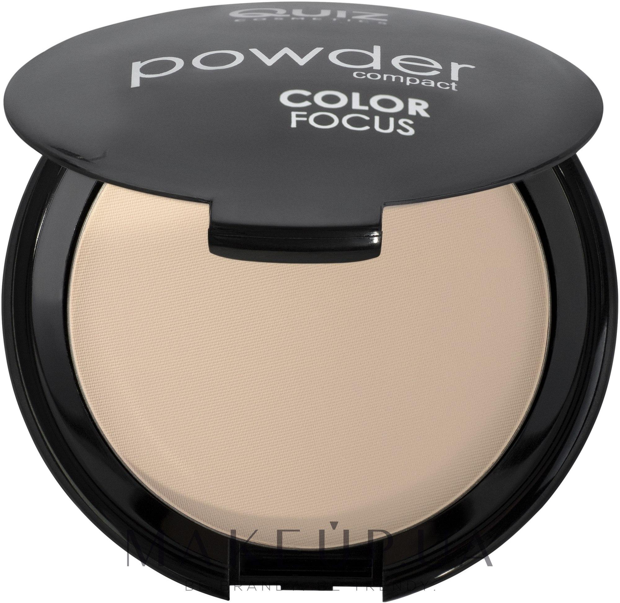 Компактная пудра с зеркалом - Quiz Cosmetics Color Focus Powder — фото 01
