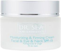 Духи, Парфюмерия, косметика Увлажняющий и укрепляющий крем для лица и шеи с экстрактами граната и имбиря SPF 15 - Dr. Sea Moisturizing Cream SPF 15