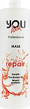 Духи, Парфюмерия, косметика Маска для волос - You Look Professional Repair Mask