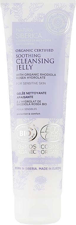 Очищающее желе для лица - Natura Siberica Organic Certified Soothing Cleansing Jelly