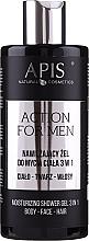Парфумерія, косметика Зволожувальний гель для душу 3 в 1 - APIS Professional Action For Men