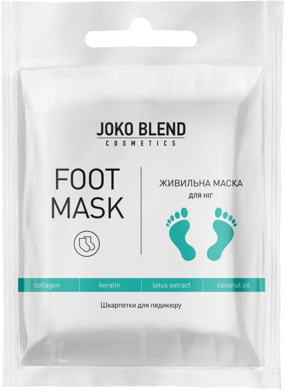 Питательная маска-носочки для ног - Joko Blend Foot Mask
