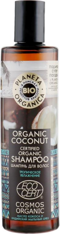 Шампунь для волос органический - Planeta Organica Organic Coconut