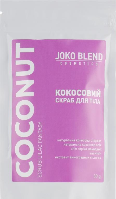 Набор - Joko Blend Coconut Set (scrub/3x50g) — фото N5