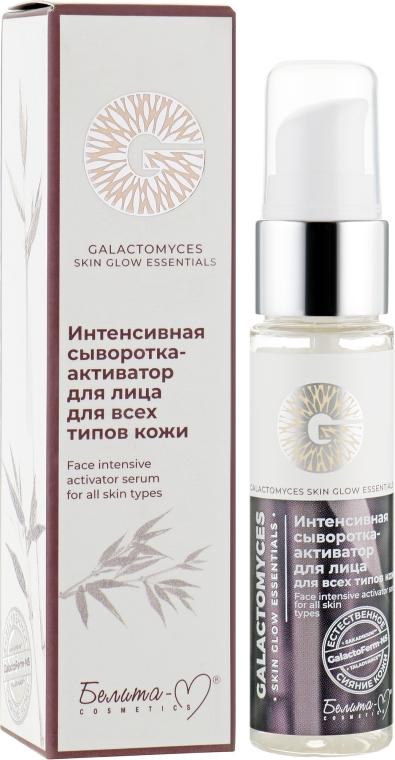 Интенсивная сыворотка-активатор для лица для всех типов кожи - Белита-М Galactomyces Skin Glow Essentials