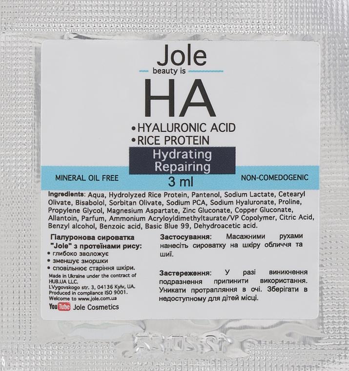 Гиалуроновая сыворотка с эффектом максимального увлажнения - Jole Hyaluronic Serum (пробник)