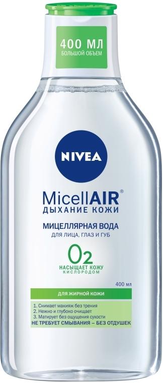 """Мицеллярная вода """"Дыхание кожи"""" для жирной кожи - Nivea Micellar Matting Water"""