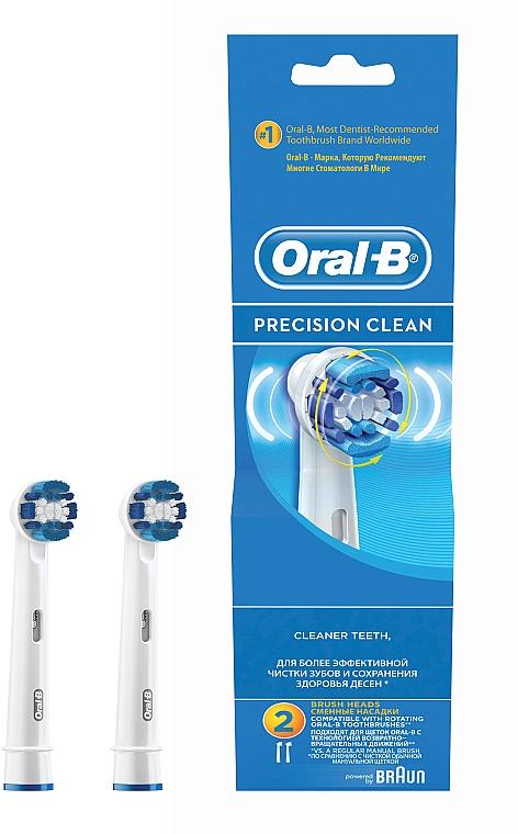 Сменная насадка для электрической зубной щетки, 2шт - Oral-B Precision Clean