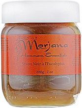 """Духи, Парфюмерия, косметика Мыло """"Черное с эвкалиптом"""" в эконом-упаковке - Morjana Hammam Essentials Refill Eucalyptus Black Soap"""
