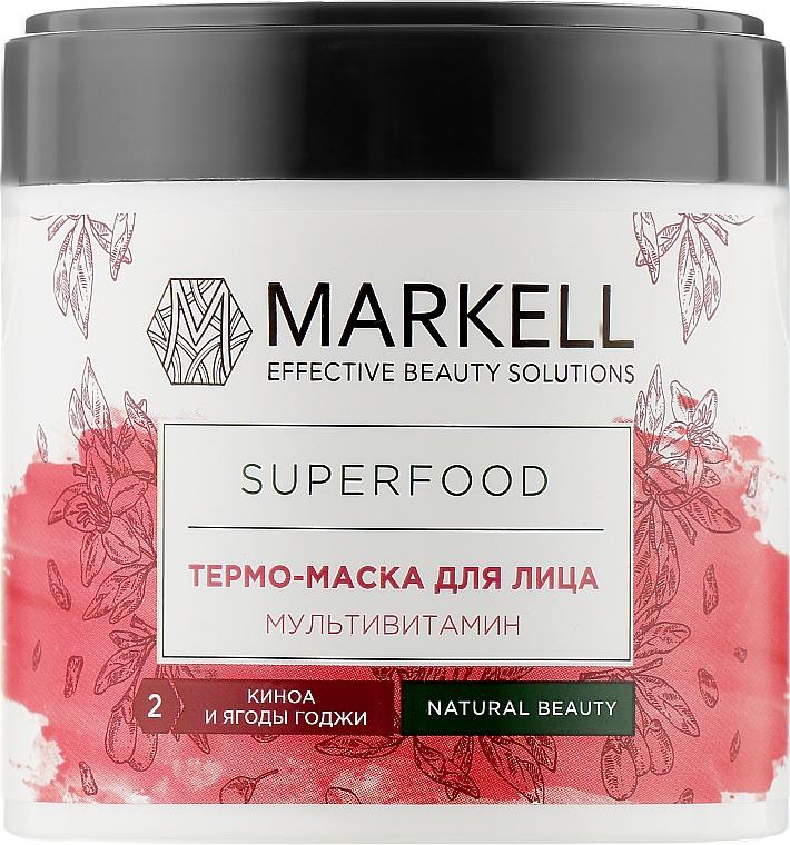 "Термо-маска для лица мультивитамин ""Киноа и ягоды годжи"" - Markell Cosmetics Superfood"