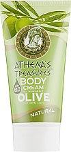 Духи, Парфюмерия, косметика Оливковый увлажняющий крем для тела - Athena`s Treasures Olive Body Cream