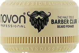 Духи, Парфюмерия, косметика Помада для укладки бороды - Novon Professional Barber Club Beard Pomade