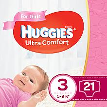 """Духи, Парфюмерия, косметика Подгузники для девочек """"Ultra Comfort"""" 3 (5-9кг, 21 шт) - Huggies"""
