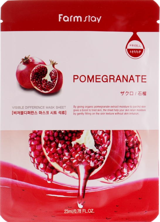 Тканевая маска с натуральным экстрактом граната - FarmStay Visible Difference Pomegranate Mask Sheet