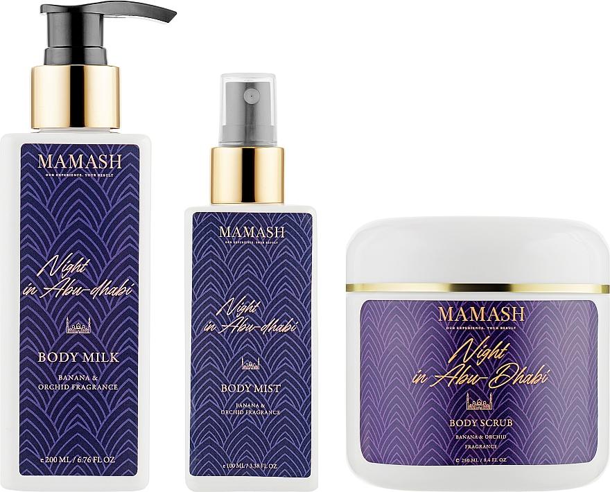 Комплексный набор - Mamash Night In Abu-Dhabi Standard (b/milk/200ml+b/scr250ml+b/mist/100ml)