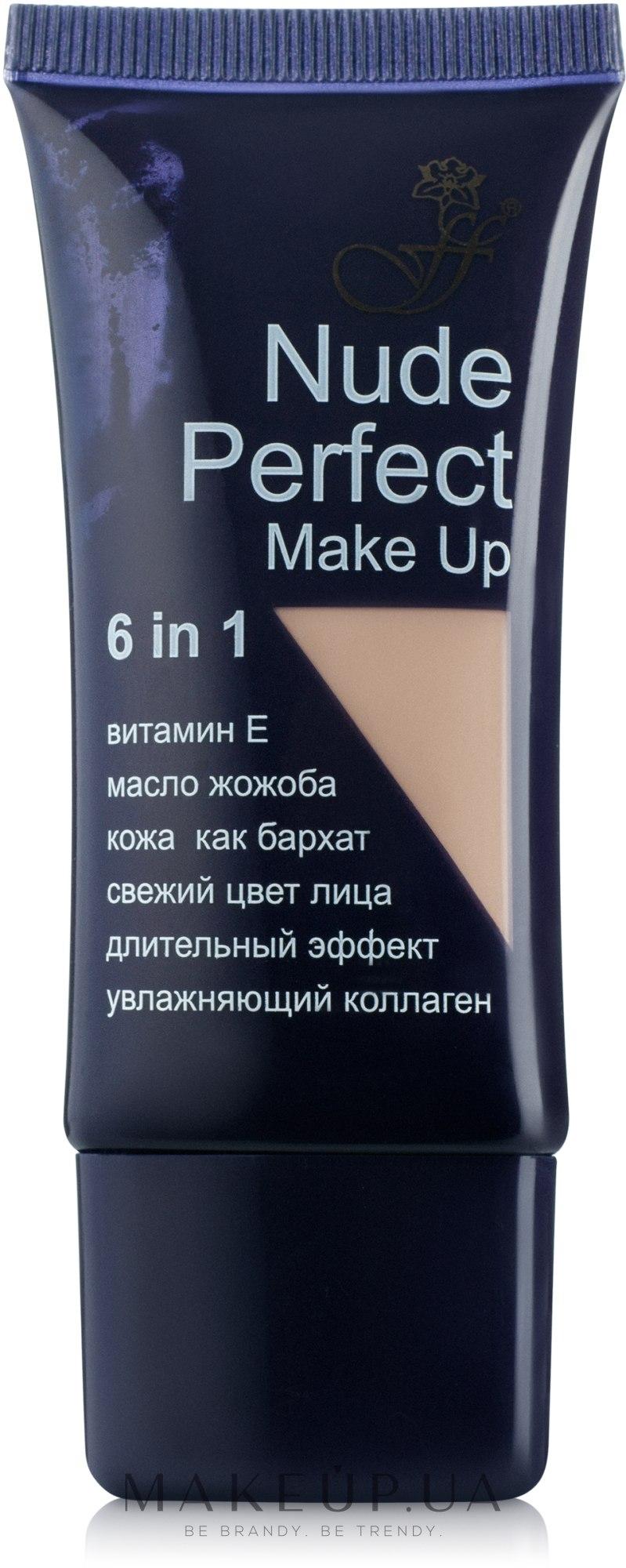 FFleur Nude Perfect Make Up - Основа под макияж, FT17