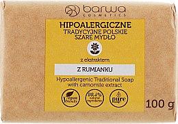 Духи, Парфюмерия, косметика Гипоаллергенное традиционное мыло с экстрактом ромашки - Barwa Hypoallergenic Traditional Polish Soap With Camomile Extract