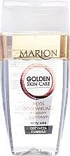 Духи, Парфюмерия, косметика Жидкость для снятия макияжа - Marion Golden Skin Care