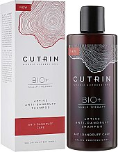 Духи, Парфюмерия, косметика Активный шампунь против перхоти - Cutrin Bio+ Active Anti-Dandruff Shampoo