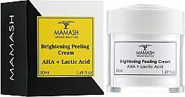 Духи, Парфюмерия, косметика Пилинг-крем для лица с AHA фруктовыми кислотами - Mamash Organic Brigtening Peeling Cream