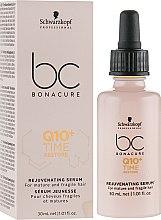 Духи, Парфюмерия, косметика Сыворотка для возрождения зрелых волос Q10 - Schwarzkopf Professional Bonacure Rejuvenating Serum