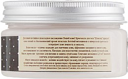 "Крем-масло для тела ""Шоколад"" - Marus Vita Body Cream — фото N3"