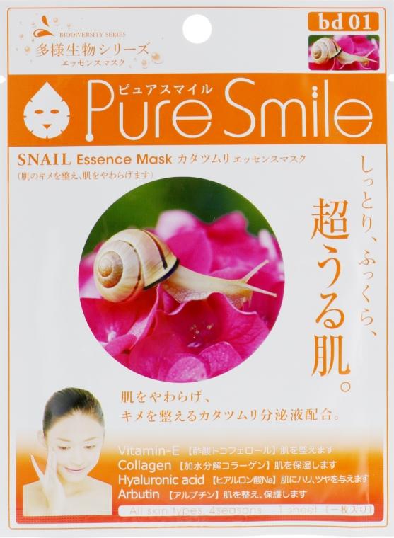 Тканевая маска для лица с муцином улитки - Pure Smile Essence Mask Snail