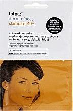 Духи, Парфюмерия, косметика Маска-концентрат для лица и шеи - Tolpa Dermo Face Stimular 40+ Mask