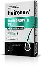 "Духи, Парфюмерия, косметика Инновационный комплекс для волос ""Рост волос Х 2"" - Hairenew Hair Growth Plus Treatment"