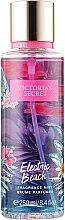 Духи, Парфюмерия, косметика Парфюмированный спрей для тела - Victoria's Secret Electric Beach Fragrance Mist