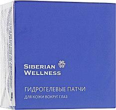 Духи, Парфюмерия, косметика Гидрогелевые патчи для кожи вокруг глаз - Сибирское здоровье Experalta Platinum