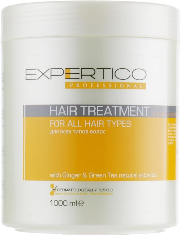 """Маска """"Интенсивный уход"""" для всех типов волос - Tico Professional Expertico Mask For All Hair"""