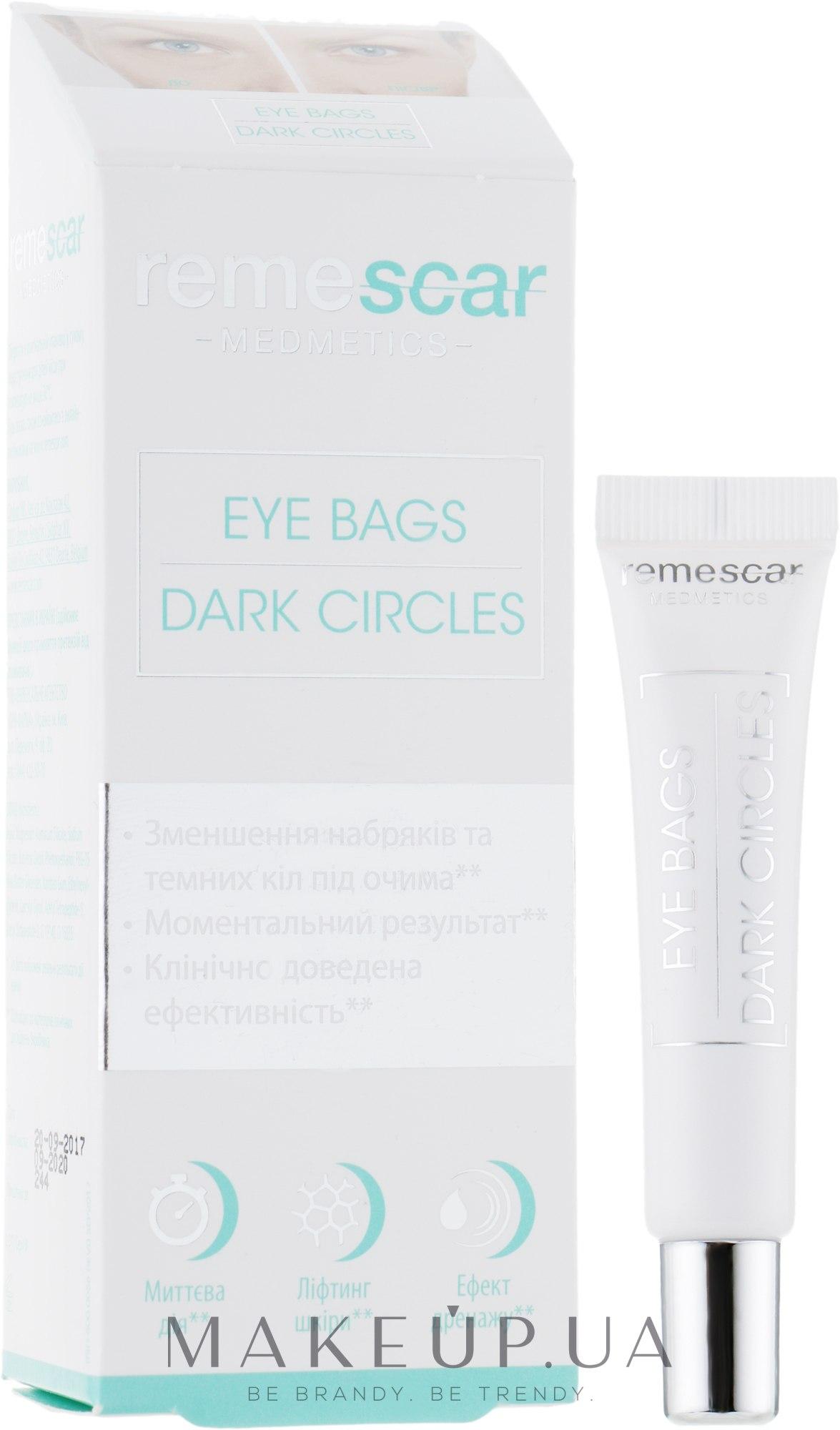 Как убрать мешки под глазами - хирургическая и косметологическая коррекция