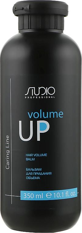 Бальзам для придания объема - Kapous Professional Caring Line Volume UP Hair Balm