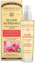 """Духи, Парфюмерия, косметика Ароматизированное масло для тела - Athena's Erboristica Elisir Perfumed Body Oil """"Camellia"""""""