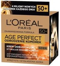 Духи, Парфюмерия, косметика Дневной крем для лица - L'Oreal Paris Age Perfect Cell Revival Day Cream 50+
