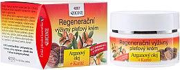 Духи, Парфюмерия, косметика Крем для лица - Bione Cosmetics Argan Oil Regenerating Nourishing Facial Cream