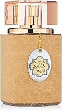 Духи, Парфюмерия, косметика Otoori Ahl Al Gharam Khususi - Парфюмированная вода (тестер с крышечкой)