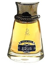Духи, Парфюмерия, косметика My Perfumes Fares Al Jazira - Парфюмированная вода (тестер без крышечки)