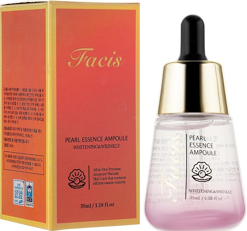 Сыворотка для лица с эстрактом жемчуга - Facis Pearl Essence Ampoule