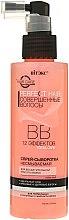 Духи, Парфюмерия, косметика ВВ Спрей-сыворотка для восхитительной красоты волос 12 эффектов - Витэкс Perfect Hair