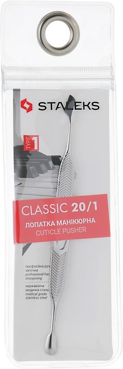 Лопатка маникюрная, PC-20/1 - Staleks