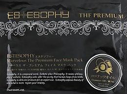 Духи, Парфюмерия, косметика Маска для лица с маслом кокоса Estesophy - Marvelous Fase Mask Pack Coconut Oil