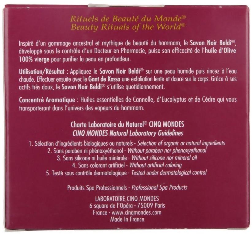 Мило для тіла - Cinq Mondes Savon Noir Beldi — фото N3