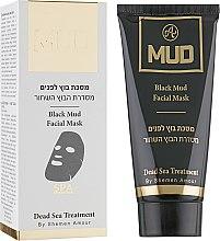 Духи, Парфюмерия, косметика Грязевая очищающая маска для лица - Shemen Amour Black Mud Facial Mask