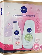 Духи, Парфюмерия, косметика Набор - Nivea (body/milk/200ml + sh/gel/250ml)